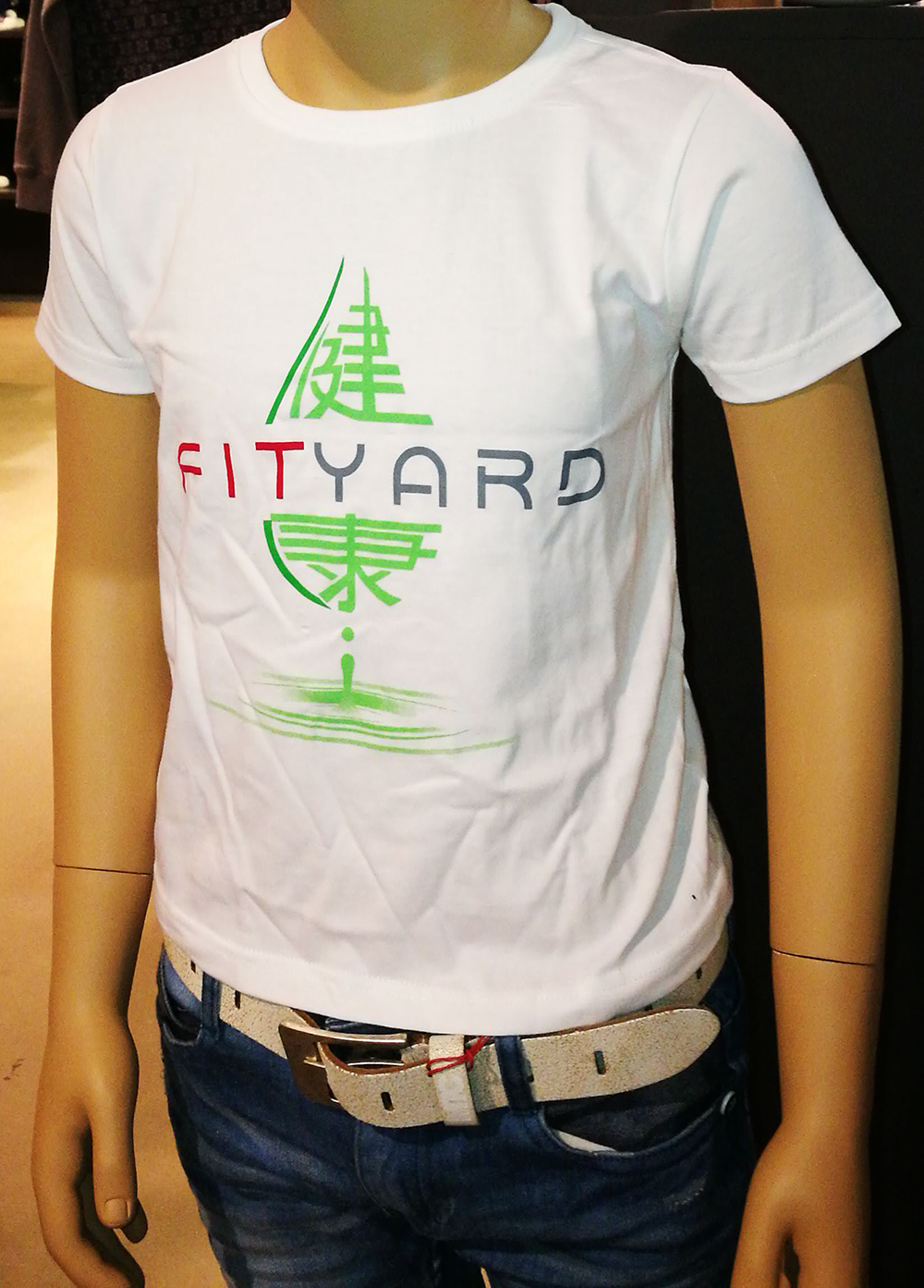 Fityard Tshirt Kind Wit